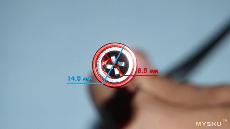 Магнитно-механический гибкий захват с подсветкой.