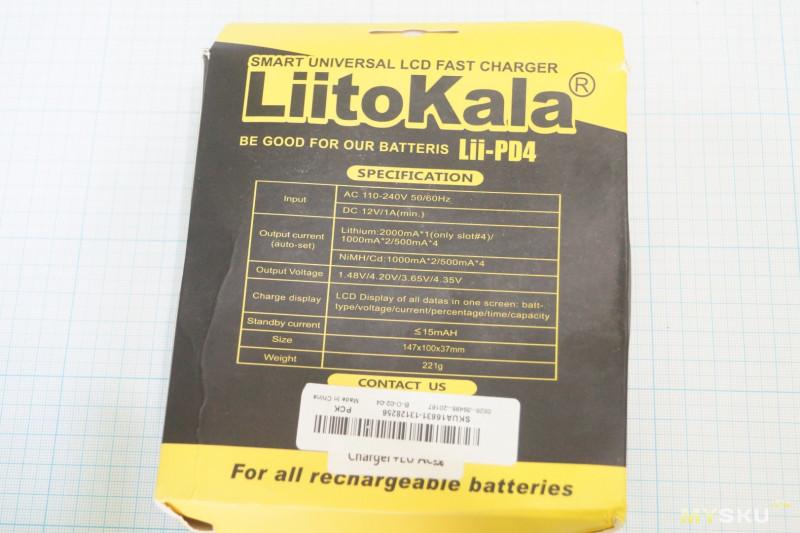 Liitokala Lii-PD4 недорогая всеядная зарядка.