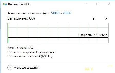 """Andonstar AD106S. Еще одна """"цифровая линза""""."""