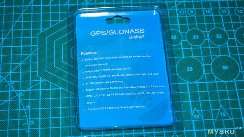 Добавляем GPS навигацию в Windows/Android устройства.