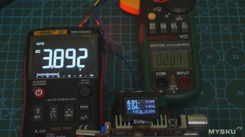 """BS301CV - мелкая плата под """"павербанк"""" (почти UPS)"""