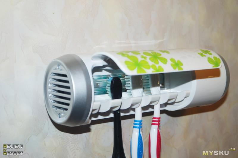 Аккумуляторный стерилизатор зубных щеток UB01.