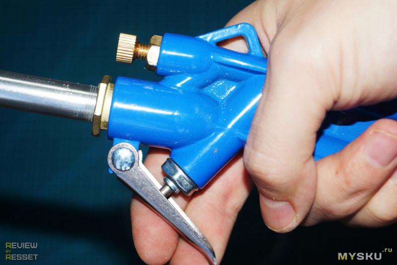 Пневматическая мойка для химической обработки.