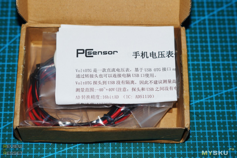 OTG вольтметр для телефона от 1мВ до 40В.