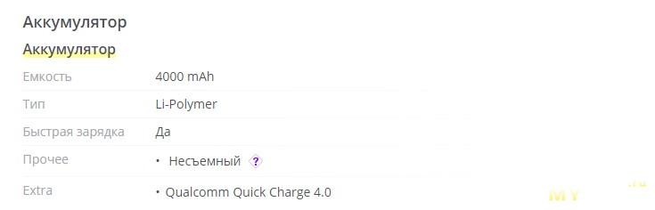 Xiaomi POCOPHONE F1 Global 6/128GB за $229.55