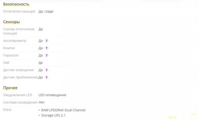 Слайдер Mi Mix 3 Global 6/128ГБ за $274.99