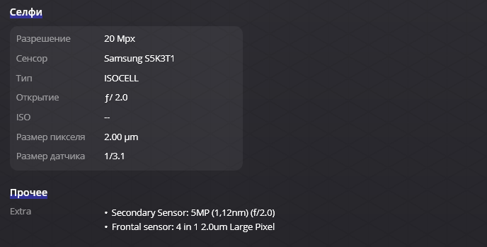 Xiaomi Mi 8 SE за $136.79