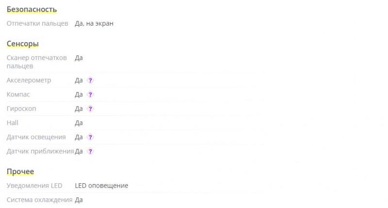 Глобальная версия Xiaomi Mi 9 6/64ГБ за $284.99