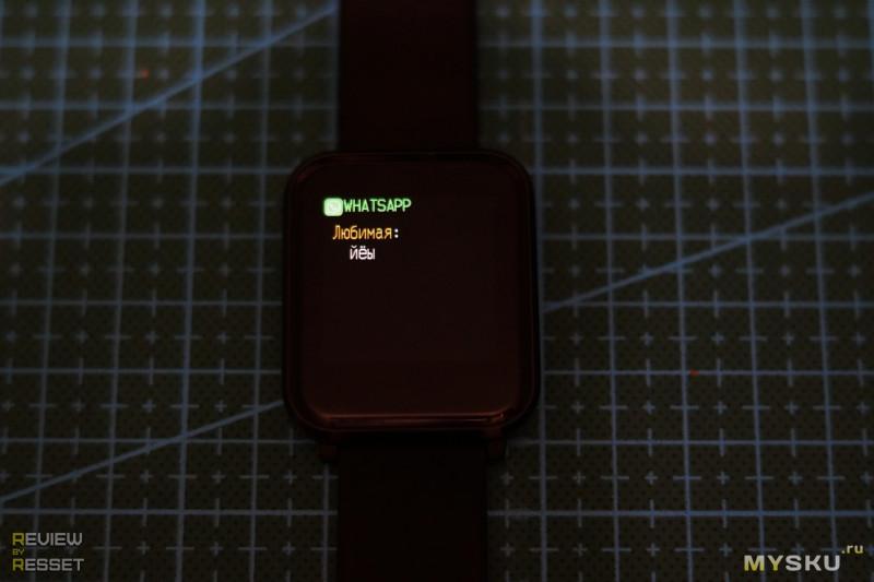 Умный браслет-часы BlitzWolf BW-HL1