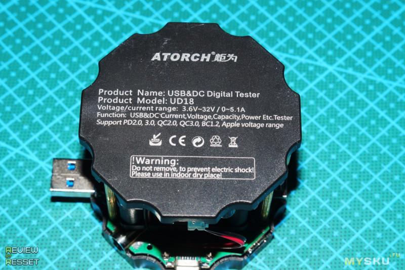 USB тестер(и не только) со встроенным модулем нагрузки.