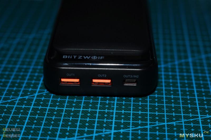 Павербанк от BlitzWolf BW-P11 на 20000мАч