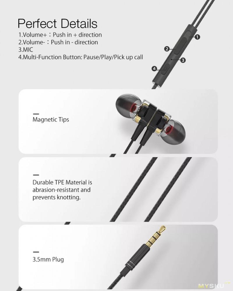 Двухдрайверные проводные наушники BW-ES4 за $8.99