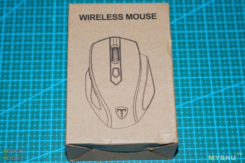 Крупная комфортная беспроводная мышка
