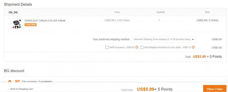 Велофара XANES DL01 за $5.99 + 5 поинтов