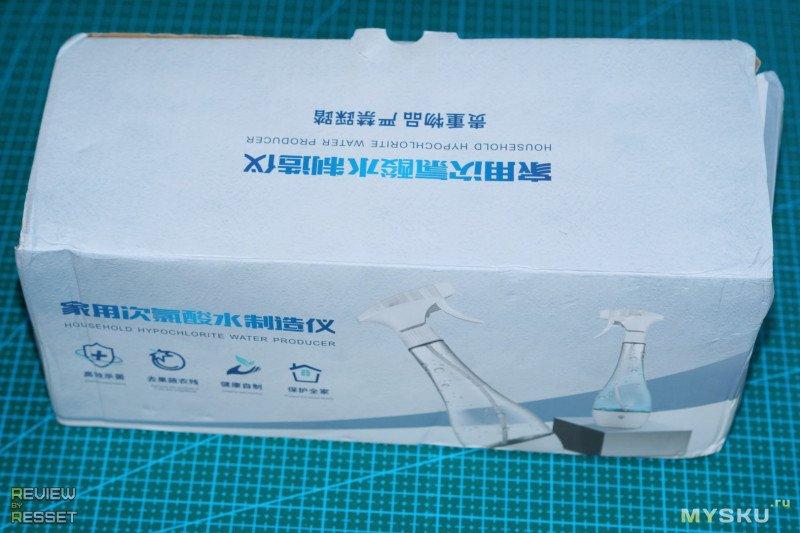 Портативный генератор гипохлорита натрия(стерилизатор)