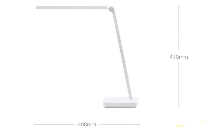 Настольная лампа XIAOMI Mijia 8Вт 4000к 500лм