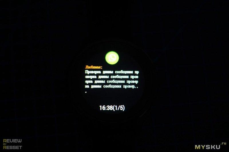 Смарт-часы Kospet Probe
