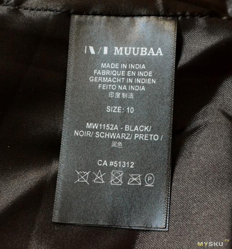Чёрная кожаная юбка (просто посмотреть)