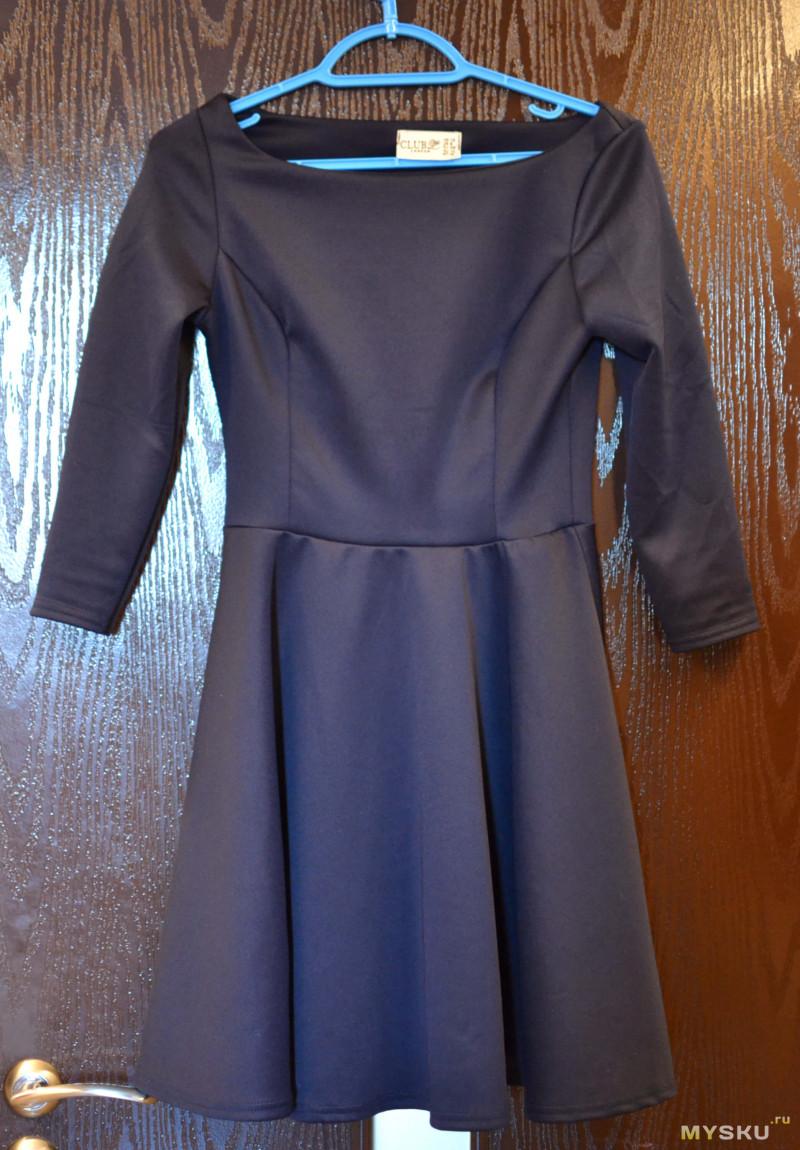 Синее платье Club L London (просто посмотреть)