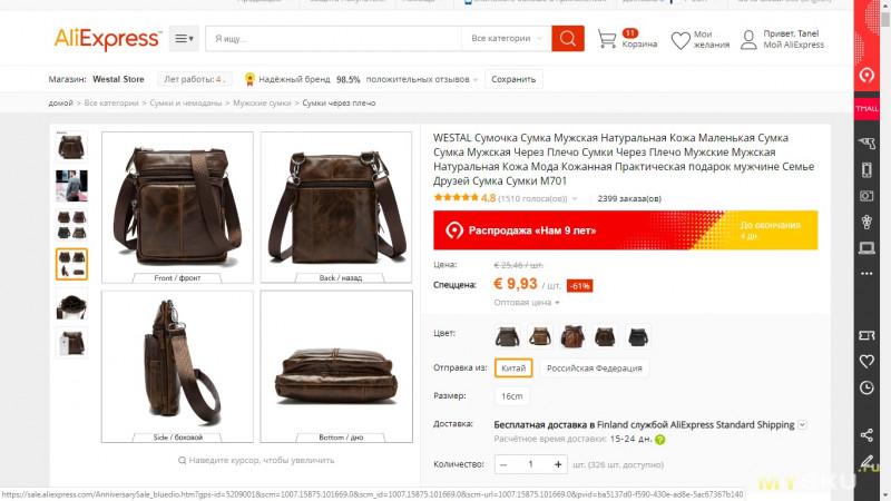 f70fa8ea82ff aliexpress.com/item/New-Casual-Leather-Men-Bag-Small-Coin-Purse-Shoulder-Bag -Vintage-Design-Handmade-Zipper-Style-Messenger/32624937893.html