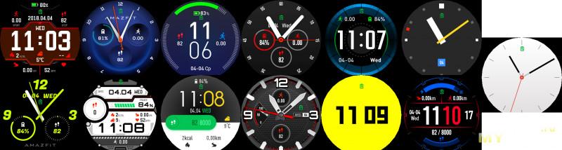 """""""Умные"""" часы Xiaomi Huami Amazfit Sports Smartwatch 2"""