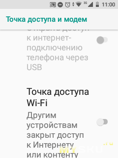 Обзор AGM M5: уникальный кнопочный телефон с Android, Wi-Fi, LTE и защитой военного уровня