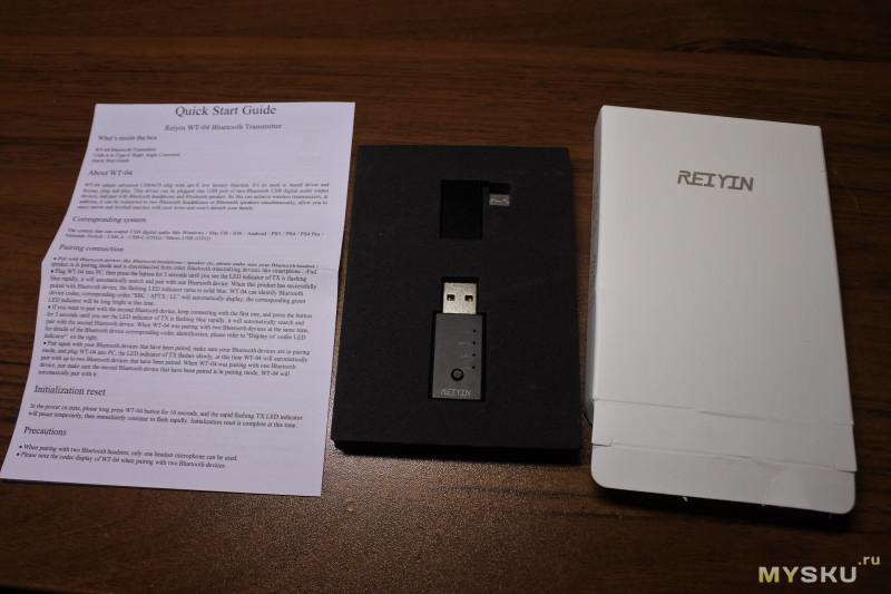 Bluetooth Audio  Transmitter  Reiyin WT-04