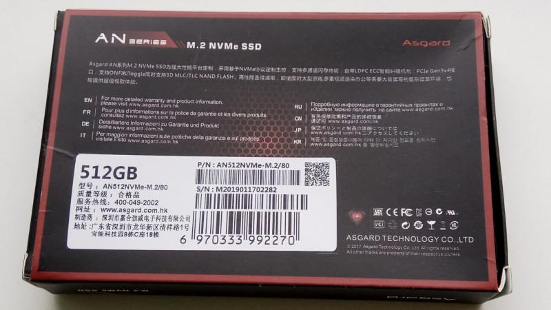 Asgard 3D NAND 512GB M2 NVMe