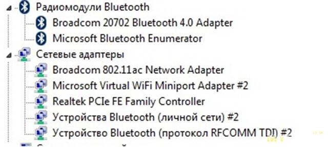 WI-FI 802.11ac в старый ноутбук DELL
