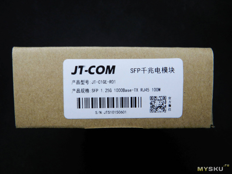 SFP-трансивер GLC-T/SFP-GE-T - 1000Base-T