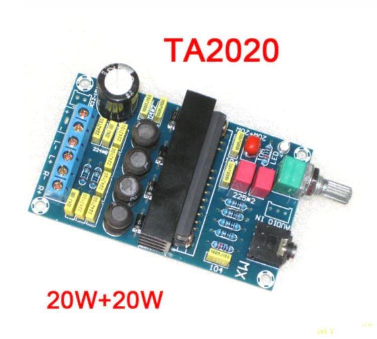 XY-AP50H 2x50W на чипе TPA3116D2 - SMART усилитель для PC, у которого отсутствуют собственные шумы, мощный, дешевый... должен был быть :D