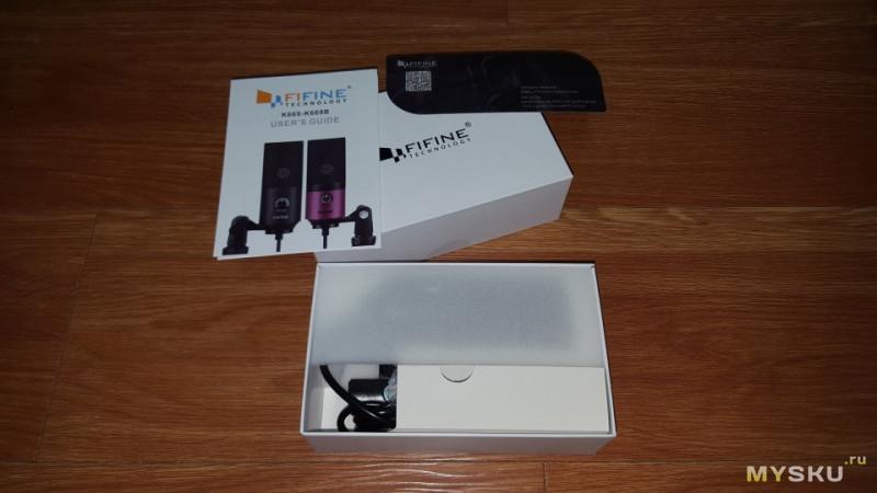 FIFINE K669B - конденсаторный микрофон