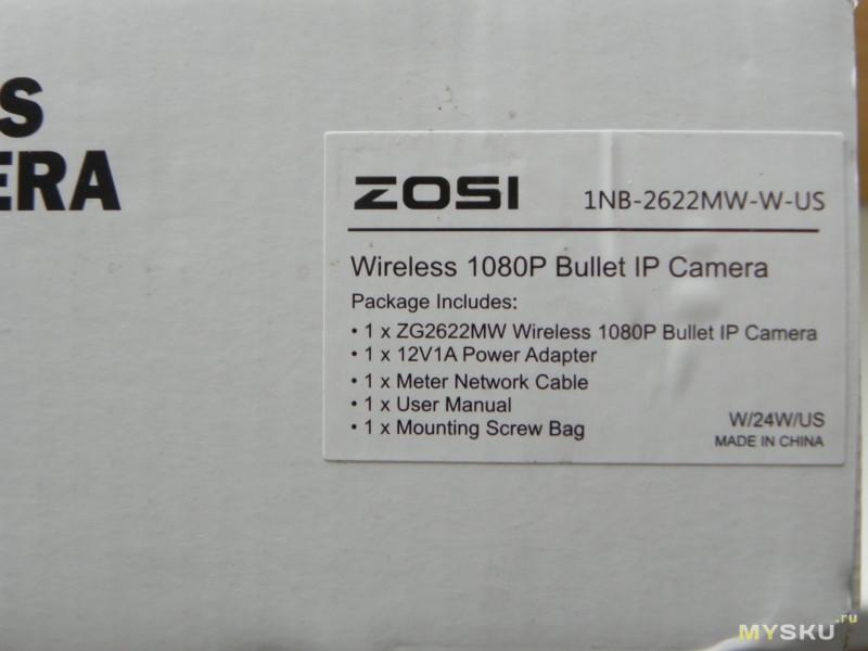 IP-камера ZOSI 1NB-2622MW-W. Камера для вашей лопаты