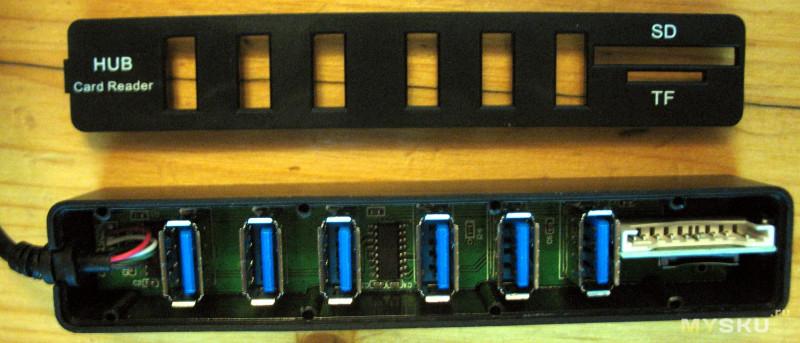 USB Hub 2.0 6 Ports + Card Reader  (USB 3.0 если 3 порта, а для большего числа USB 2.0)