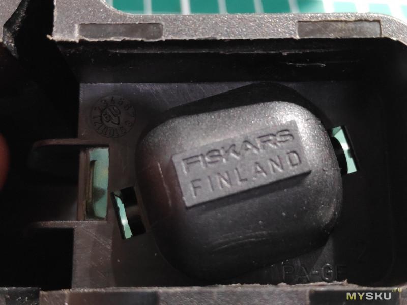 Та самая точилка из Икеи Aspekt (Fiskars)