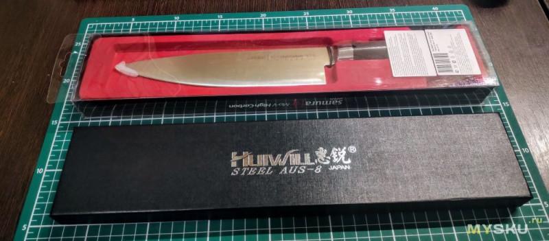 """Битва шефов. Кухонные ножи 8"""" (XITUO, XYj, Tramontina, SEKI KANETSUGU, HUIWILL, Samura) Ножи №5 и №6. HUIWILL и Samura (китайская). ЧАСТЬ-3"""