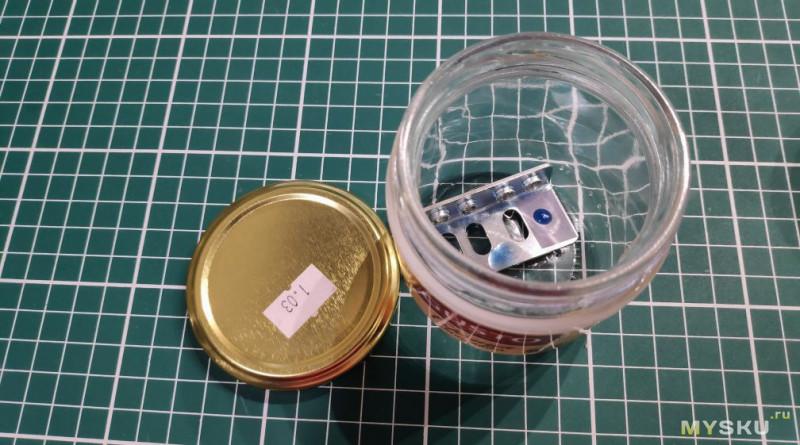 Анаэробный фиксатор резьбы (синий). Проверяю в вакууме.