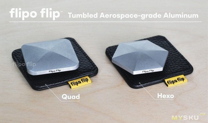 Аналог кинетической игрушки Flipo Flip. Aliexpress опередил Kickstarter?