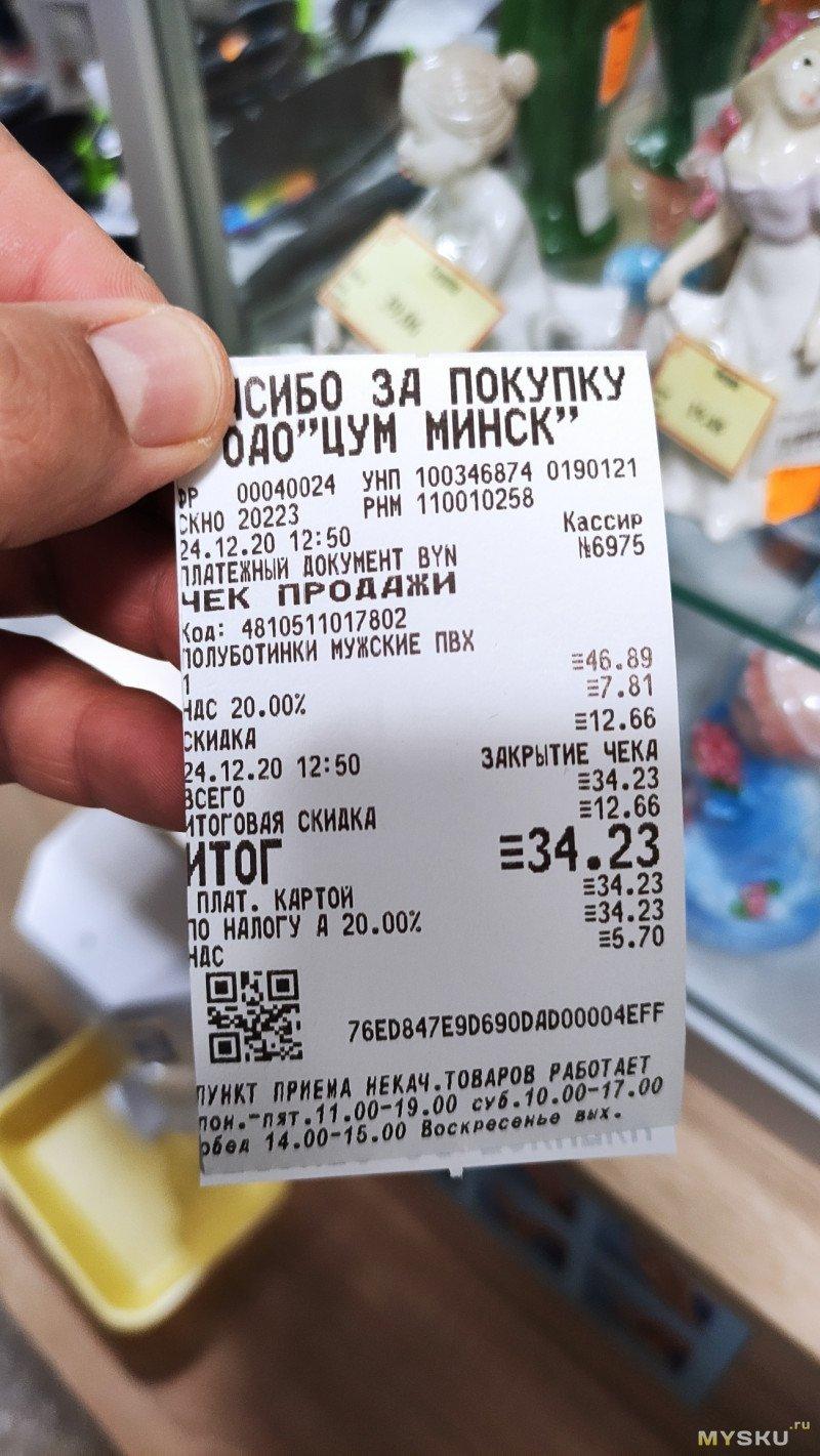Лидские кеды ЛМ17. Неубиваемая и нестареющая советская классика, дожившая до наших дней.