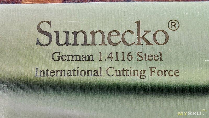 8-дюймовый шеф-нож Sunnecko