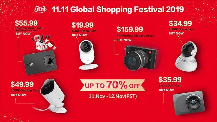 Продукция Xiaomi Yi по отличной цене 2 дня - Yi IP 1080p, Yi Nightscape регистратор и Yi IP camera (уличная)