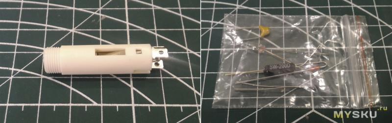 Новая металлическая ручка для паяльных жал HAKKO T12