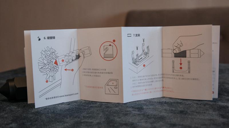 стеклобой-фонарик-стропорез Xiaomi LEAO Portable