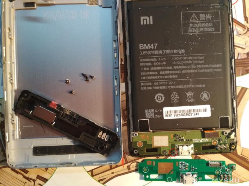 Плата с гнездом MicroUSB для Xiaomi 3S. Недообзор.