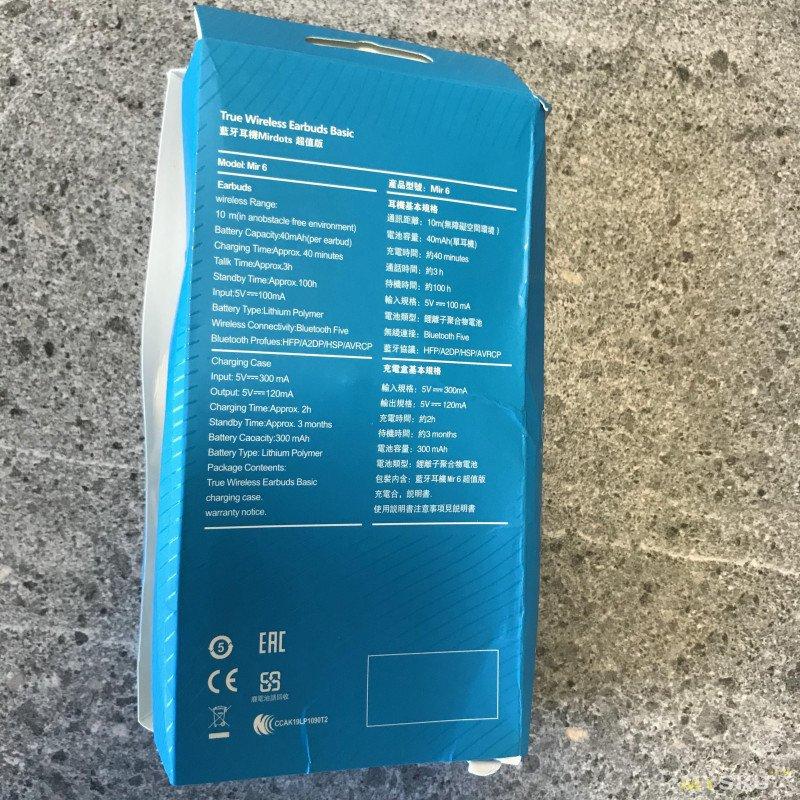 Mir6 Mini Tws беспроводные Bluetooth наушники