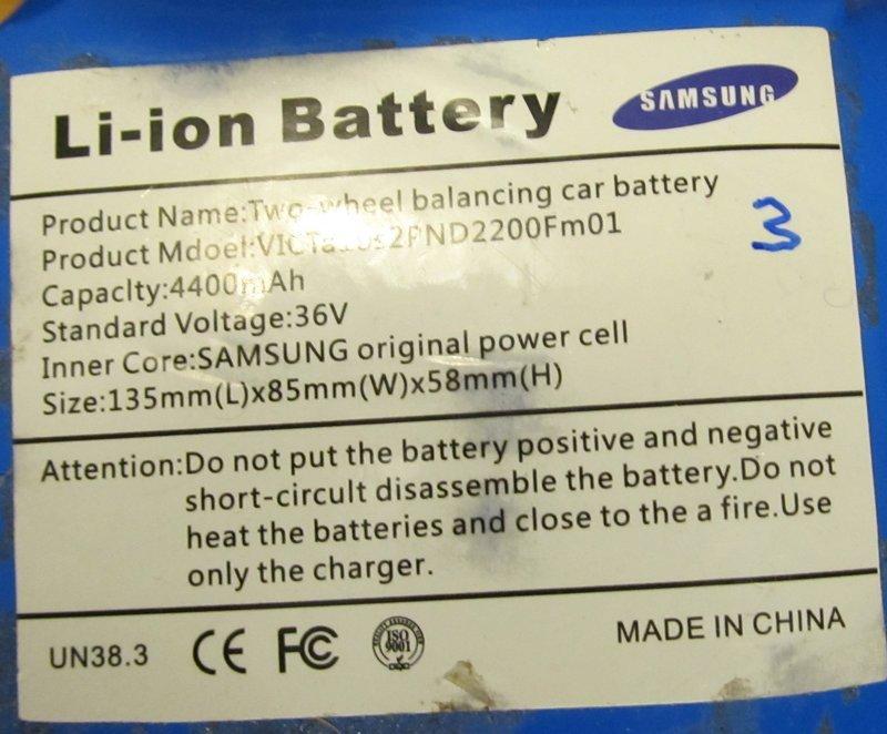 Тестируем батарею для велосипеда с электроприводом и аккумуляторы гироскутера.