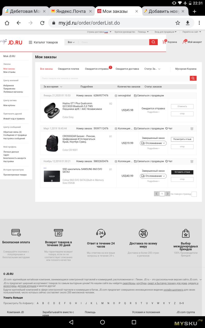 Беспроводные наушники Haylou GT1 Plus с aptX за $22.99
