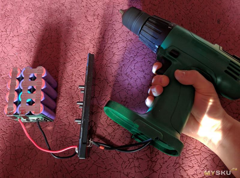 Ремонт li-ion аккумулятора опрыскивателя