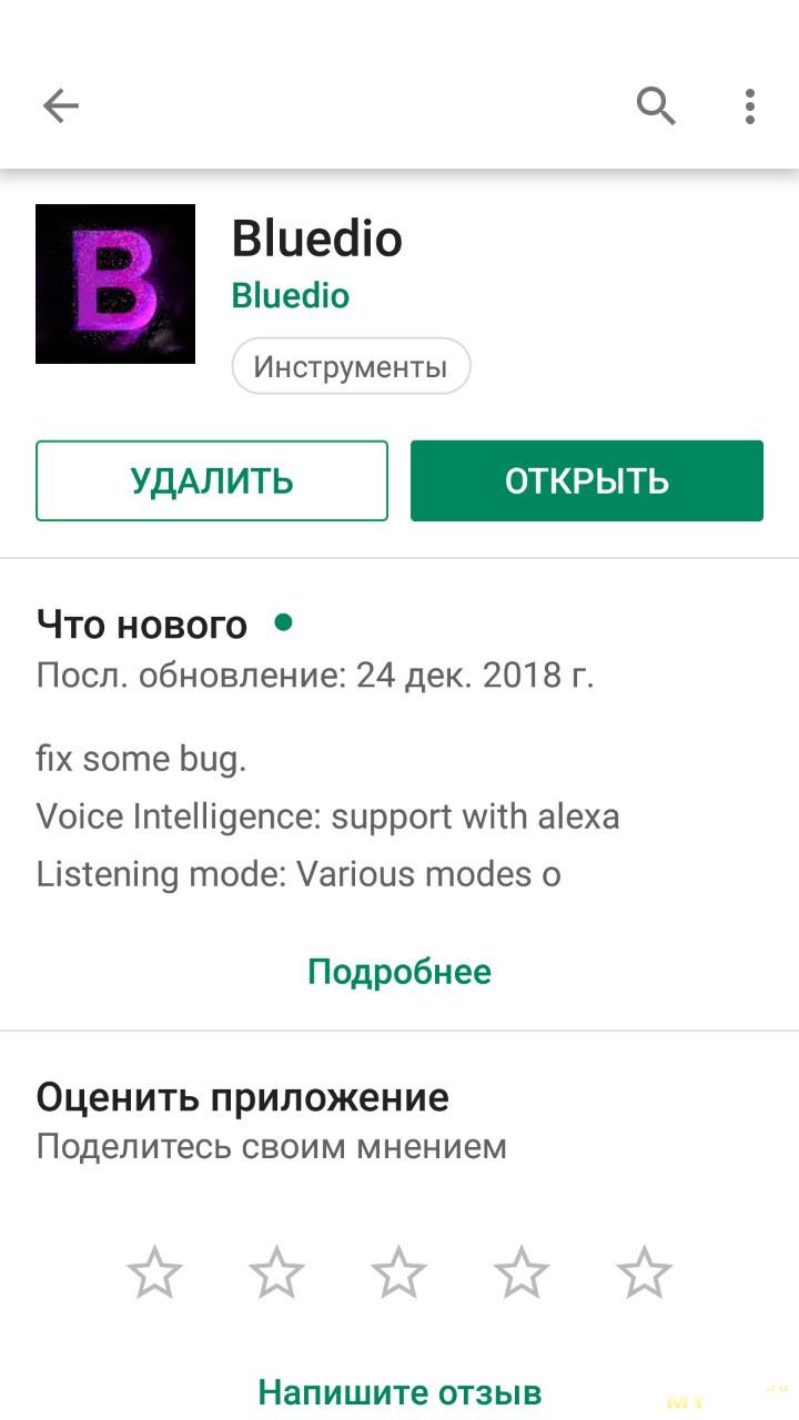 Bluetooth 5.0 Victory V2 наушники от компании Bluedio - шаг вперед или заложники маркетинга?