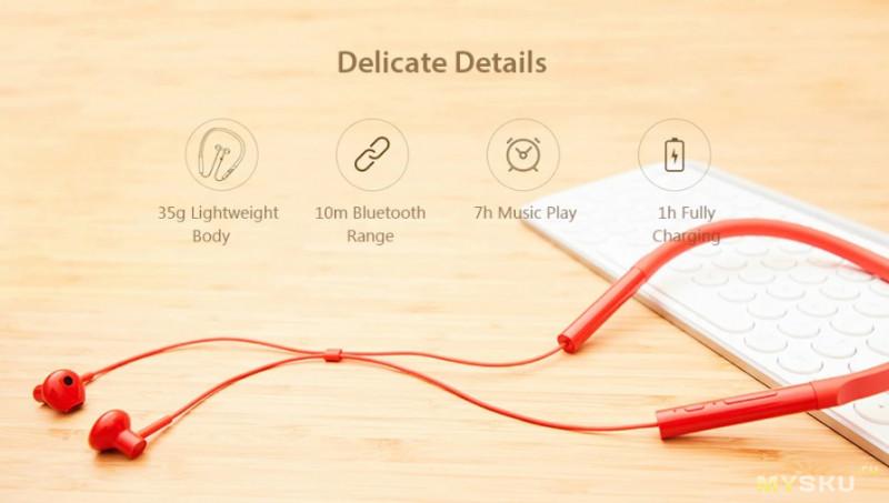"Xiaomi Necklace Bluetooth Earphone - bluetooth ""ожерелье"", которое поет."
